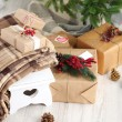 Christmas presents near Christmas tree — Stock Photo #57587079