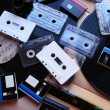 Collection of retro audio tapes, close up — Stock Photo #60777251