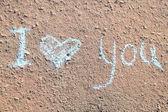 I love you words — Zdjęcie stockowe