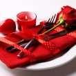Festive table set — Stock Photo #61093757