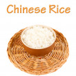 Bowl of rice on wicker mat and Sample text isolated on white — Stock Photo #61652311