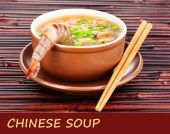 Chinese soup in bowl on bamboo mat with space for your text — Stock Photo