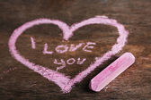 Heart drawn of chalk — Stockfoto