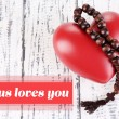 Jesus loves you with heart — Stock Photo #63214955