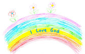 I love God text on rainbow — Stock Photo