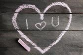Heart drawn of chalk — Stockfoto