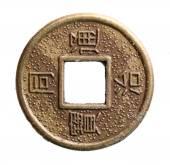 丰水硬币 — 图库照片