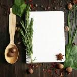 ������, ������: Open recipe book
