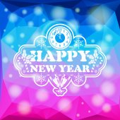 New Year Mosaic Pattern — Stock Vector