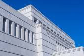 LDS Conference center — Stock Photo