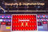 CES 2015 — Foto Stock