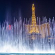 Las Vegas , fountains  — Stock Photo #62912891