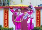 Las vegas, el año nuevo chino — Foto de Stock