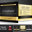 Luxury square business cards — Stock Vector #53834155
