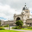 Royal Exhibition Building — Stock Photo #52093105
