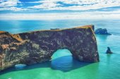 Cape Dyrholaey — Stock Photo