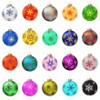 Christmas balls collection — Stock Vector #59557317