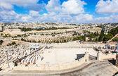 Kudüs şehri — Stok fotoğraf