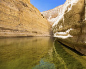 A deep gorge — Stock Photo