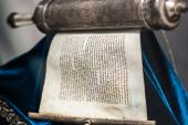 Unwrapped Torah scroll silver — Stock Photo