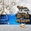 New Year and Merry Christmas background — Stock Vector #59120241