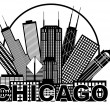 Chicago City Skyline Black and White in Circle Illustration — Stock Vector #52636221