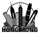 Hong Kong City Skyline Circle Black and White Illustration — Stock Vector