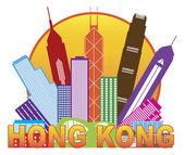 Hong Kong City Skyline Circle Color Illustration — Stock Vector