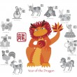Chinese New Year Dragon Color with Twelve Zodiacs Vector Illustration — Stock Vector #55935983