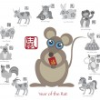 Chinese New Year Rat Color with Twelve Zodiacs Vector Illustration — Stock Vector #56008499