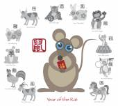 Chinese New Year Rat Color with Twelve Zodiacs Vector Illustration — Stock Vector