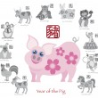 Chinese New Year Pig Color with Twelve Zodiacs Illustration — Stock Vector #56014965