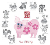 Chinese New Year Pig Color with Twelve Zodiacs Illustration — Stock Vector