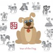 Chinese New Year Dog Color with Twelve Zodiacs Vector Illustration — Stock Vector #56126861