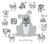 Chinese New Year Dog with Twelve Zodiacs Vector Illustration — Stock Vector