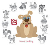 Chinese New Year Dog Color with Twelve Zodiacs Vector Illustration — Stock Vector