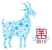 2015 Year of the Goat Snowflakes Silhouette — Stockvektor