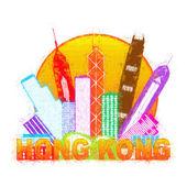 Hong Kong City Skyline Circle Color Impressionist Illustration — Zdjęcie stockowe