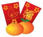 2016 Year of the Monkey Red Packets — Stock Vector