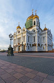 Christ the Savior Cathedral in Moscow with blue sky and moon — Stock Photo