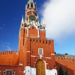 Clock tower of Moscow Kremlin with white clouds — Stock Photo #55628631