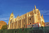 St. Jerome the Royal church in Madrid street view — Stock Photo