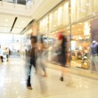 Blur or Defocus of People Shopping in Department store. — Stock Photo #74556075