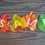 Autumn sale — Stock Photo #56143555