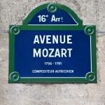 Постер, плакат: Avenue Mozart in Paris