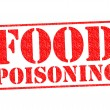 ������, ������: FOOD POISONING