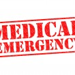MEDICAL EMERGENCY — Stock Photo #53986069