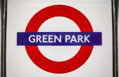 Green Park Underground Station in London — Stock Photo