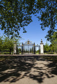 Jubilee Gates at Regents Park in London — Stock Photo