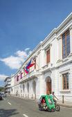 National treasury in intramuros area of manila philippines — Stock Photo